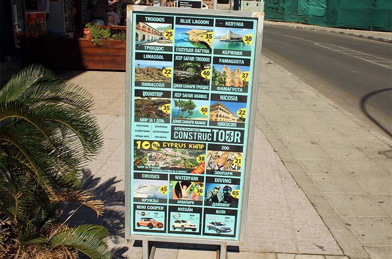 Рекламная стойка перед входом в турагентство.